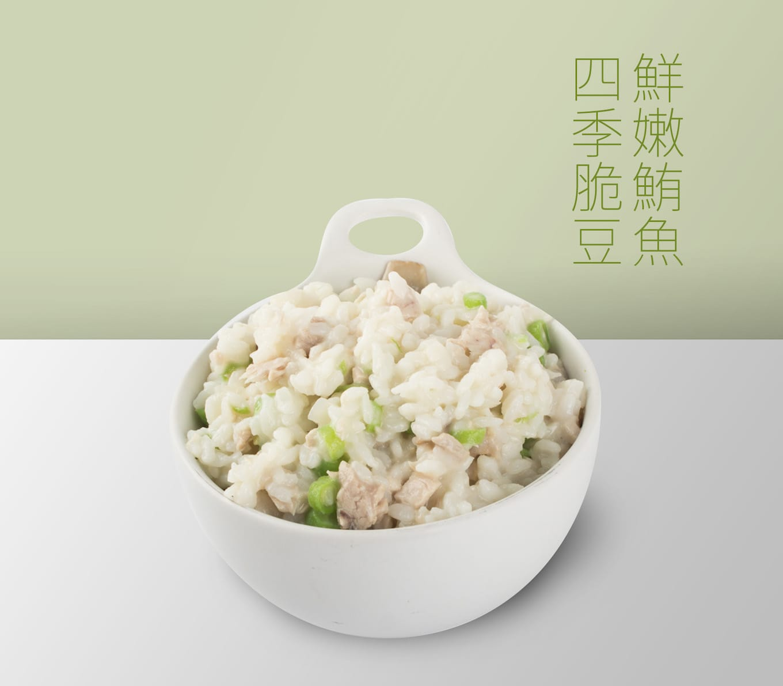 鮮奶蘑菇鮪魚燉飯