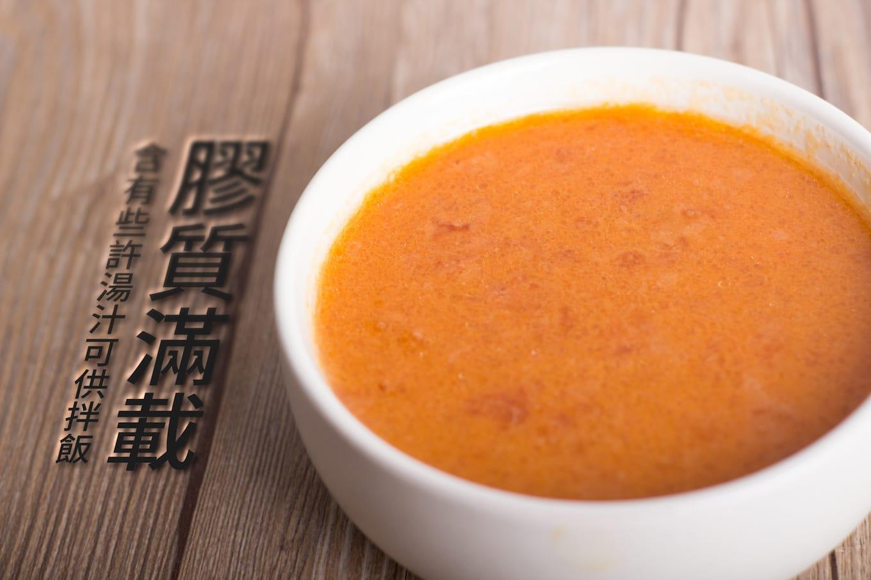 旅居漁村 嬰幼兒副食品 有機番茄小雞腿
