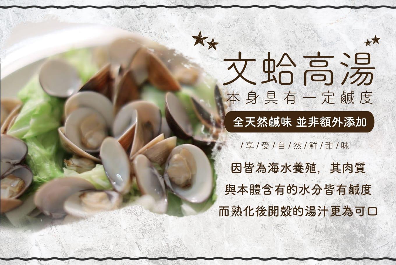 旅居漁村 寶寶餛飩 文蛤高湯 海鮮寶寶粥 旅居漁村寶寶粥